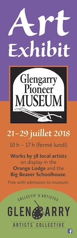 GAC_PioneerMuseum